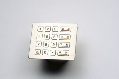 China PCI Pin Pad stainless steel and polymer Water-proof Kiosk /ATM Keypad supplier