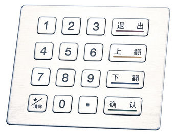 China stainless steel and polymer PIN PAD with 10 Numeric Keys Kiosk Metal Keyboard supplier
